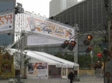 La chanson française à l'honneur au festival Chorus