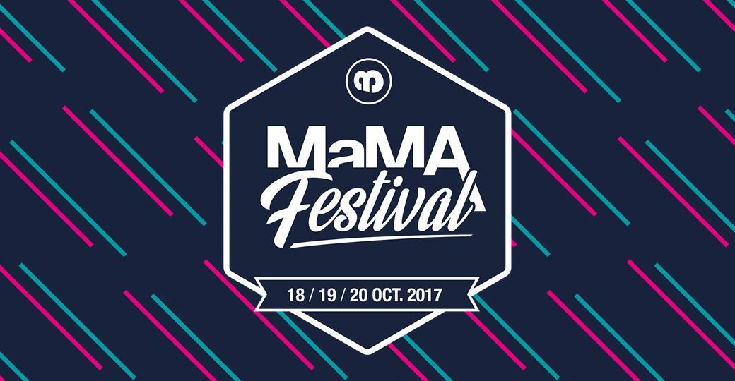 Remportez vos places pour le MaMA Festival 2017